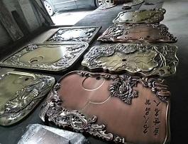 铝板浮雕茶盘
