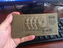一百元人民币铝板浮雕工艺品