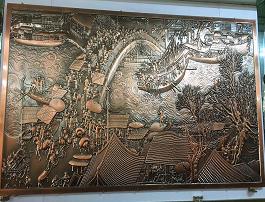 铝浮雕 清明上河图