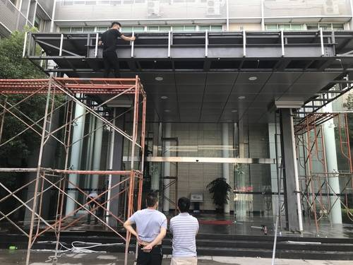 佛山海关驻南海办事处室外墙铝单板雨棚