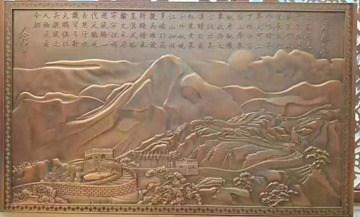 浮雕壁画厂家