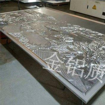 铝浮雕山水画