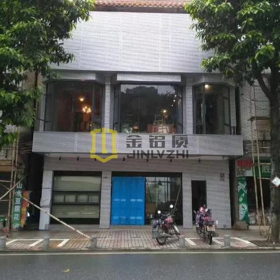 广东铝单板幕墙厂家_铝板幕墙_工厂直销 量大从优