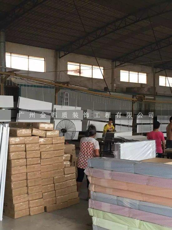 铝单板吊顶量大从优 可定制 铝单板幕墙厂家直销