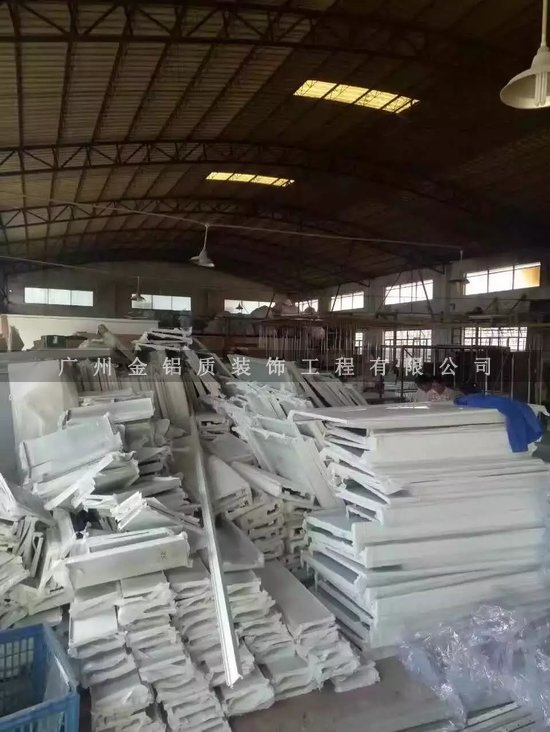 外墙铝单板定制 量大从优 铝板幕墙厂家直销