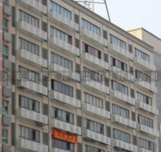 空调保护罩 广东铝合金空调罩厂家直销 量大从优