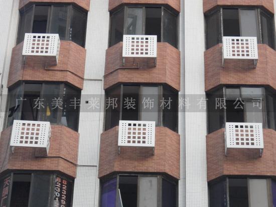 广东铝合金空调罩厂家现代简约 空调保护罩可定制 量大从优