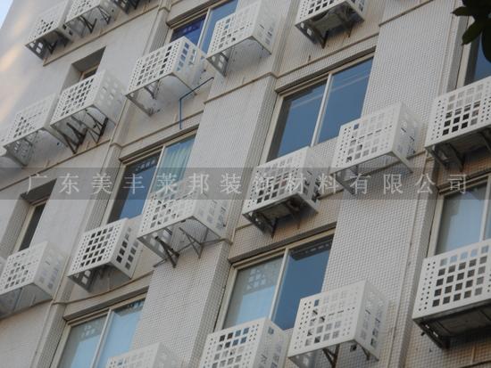 铝合金空调外机罩定制 量大从优 现代简约