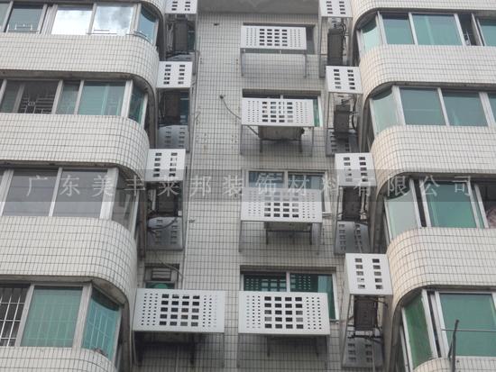 铝合金空调罩厂家定制 量大从优 中国风