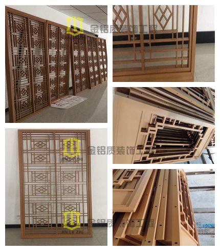 金铝质铝单板生产厂家大批仿古铝窗花成型正准备运往装饰基地