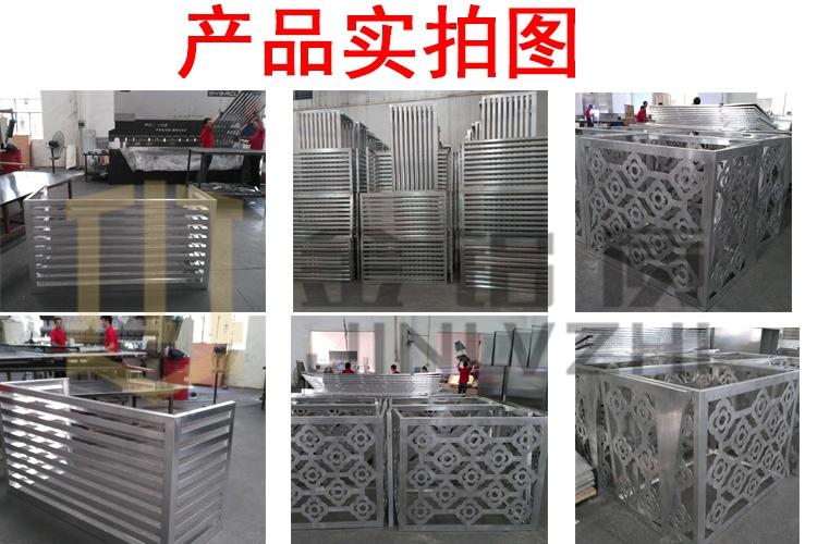 铝合金空调罩 空调罩生产厂家 金铝质