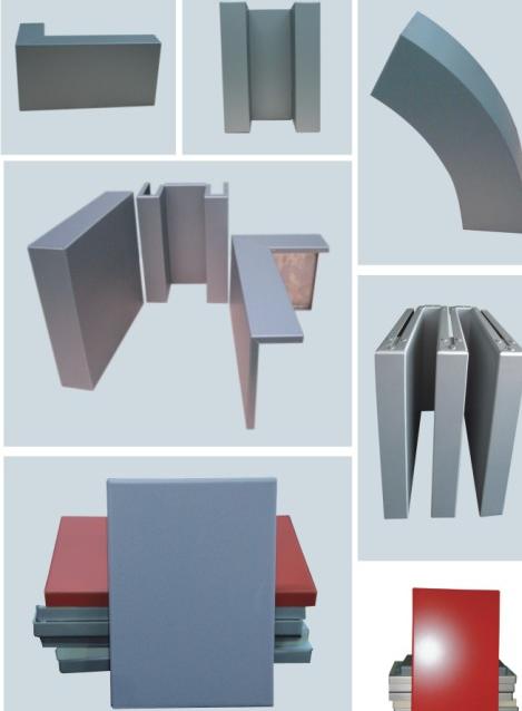造型铝单板厂家直销  金铝质
