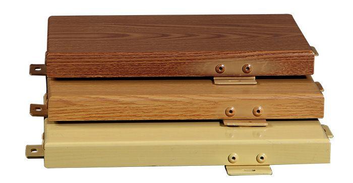 木纹铝单板幕墙 木纹铝单板价格 木纹铝单板厂家金铝质