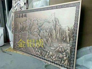 承接仿古铜色铝浮雕壁画
