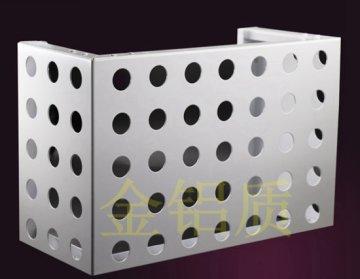 现代简约系列铝合金空调罩